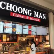 Choongman 2 (0)